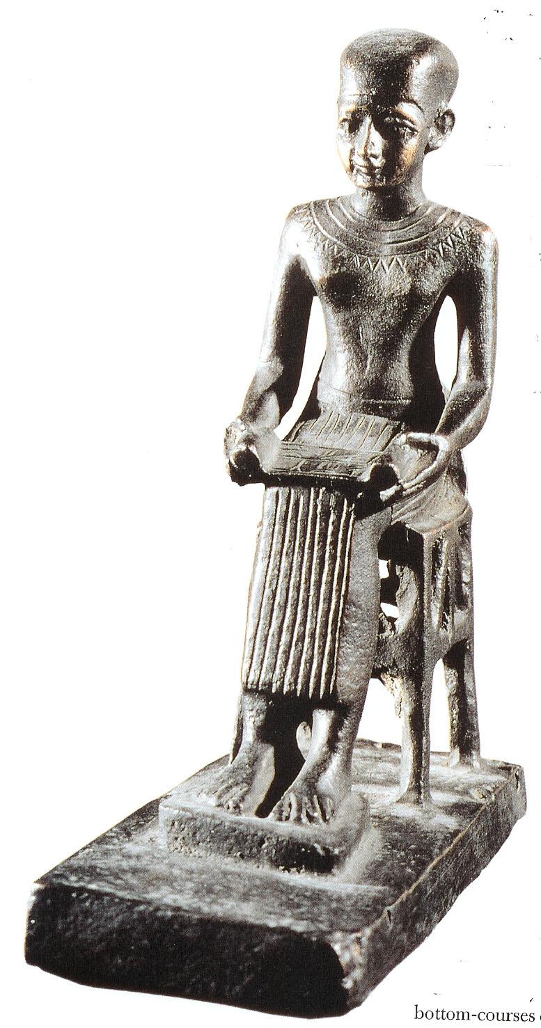 http://emeagwali.com/media/africa/imhotep.jpg