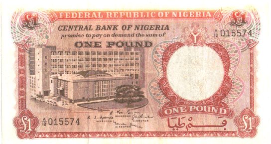 Nigeria Pound Bank Note